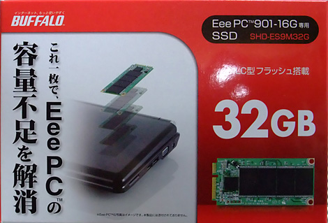 EeePC 901用 SSD SHD-ES9M32G パッケージ