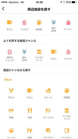 GoogleMaps201705Z
