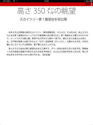 PhotoJ16TateYoko6Tate