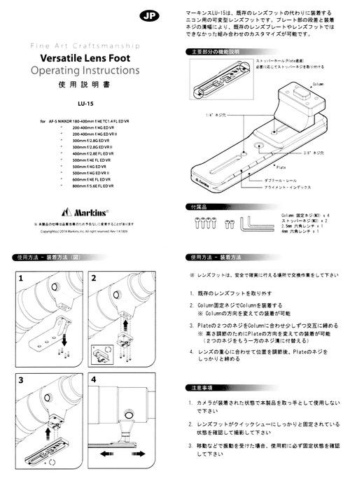 Markins_LU15_Manual