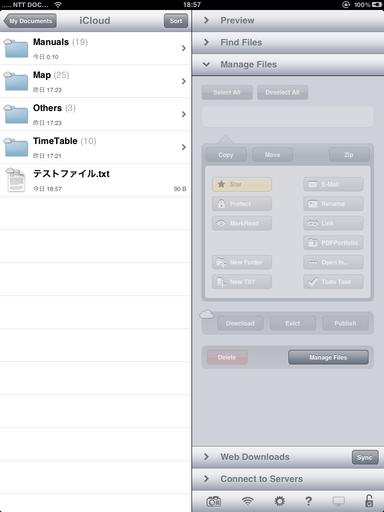 GoodReader_iCloud27_iPadSyncing2