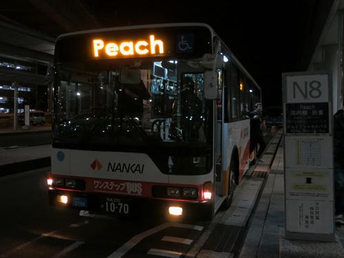 peachPhoto28