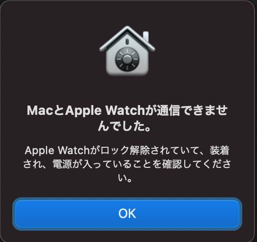 M1_MacBookAir16