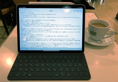 iPadPro2018_26