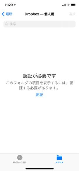 iPhoneX60B