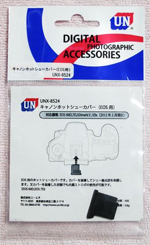 UNX-8524_CanonHotShoeCover1