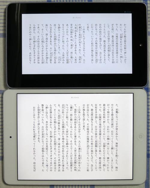 iPadmini_vs_Nexus7_16