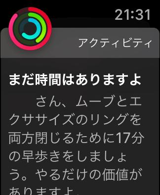 AppleWatch4Nike53