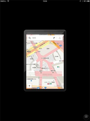 iOS_GoogleMaps05