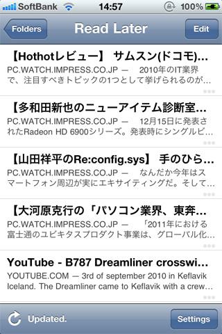 Instapaper-iPhoneApp