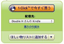 Kindle_Paperwhite49