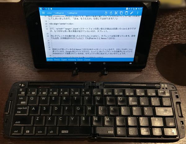 Nexus7atCafe