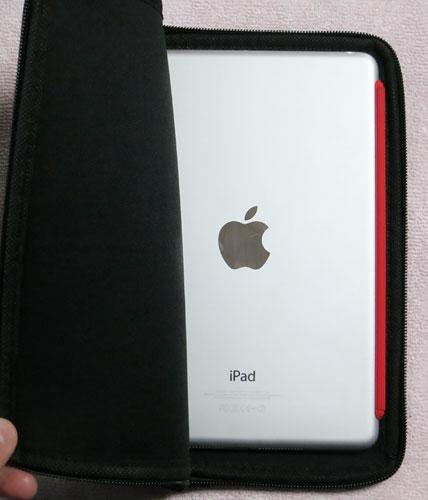 iPadmini_100YenCase20130331B