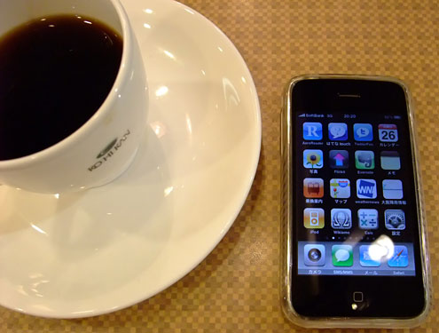 iPhone 3GS at a Cafe