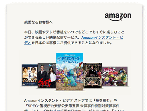 AmazonInstantVideo01