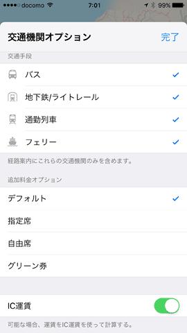 iOS10_1Q
