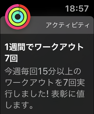 AppleWatch_5Apps23