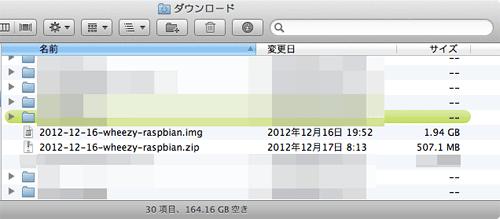 RaspberryPi_08