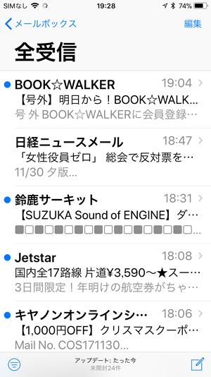 IPhone6sPlusFontSize02