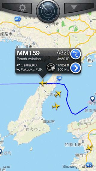 Flightrader24_13