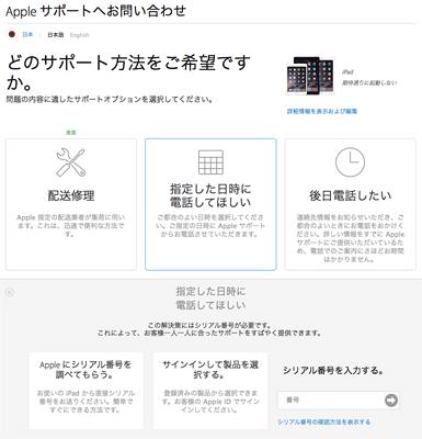 iPadAir2_16