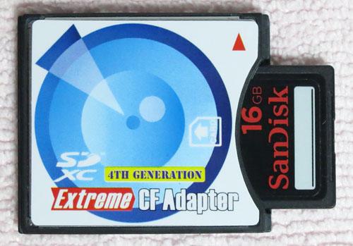 ExtremeCFAdapter05