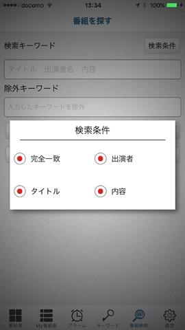 TVGuideApp51