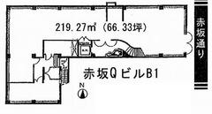 23932-2