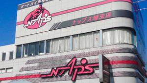 11月17-埼玉 (2)