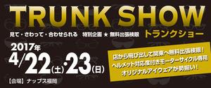 top_fukuoka