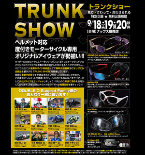9月18−20福岡 (1)