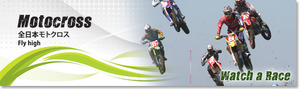 motocross_race_Title