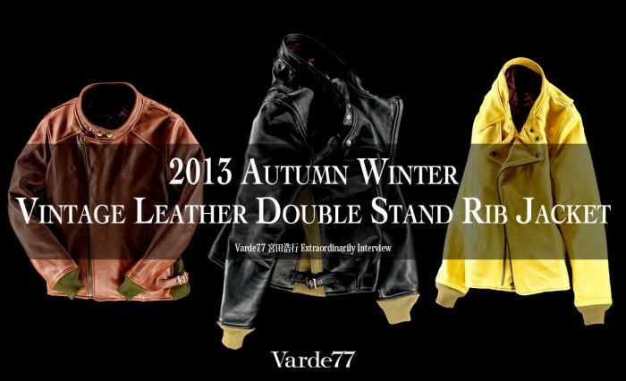 leather13aw1
