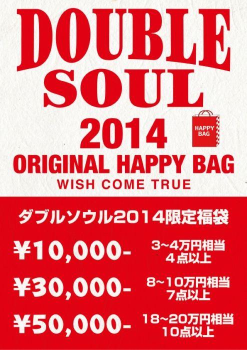DS_HAPPY
