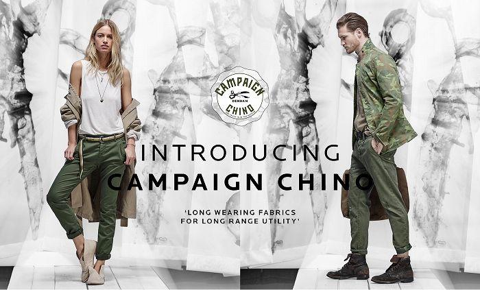 campaign-chino-800pxl_33716