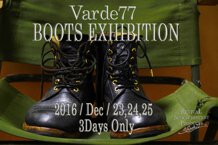 Varde77 BOOTS2