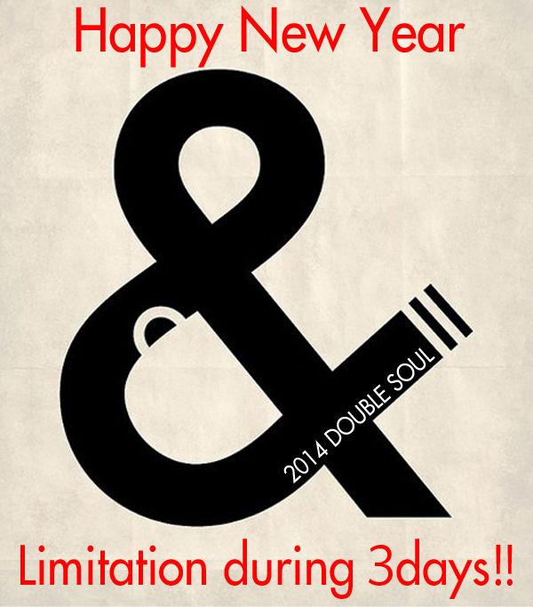 happy_new_year_2014