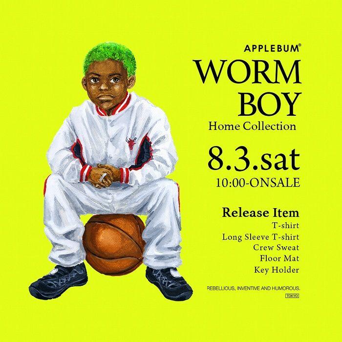 8_1_wormboy_all