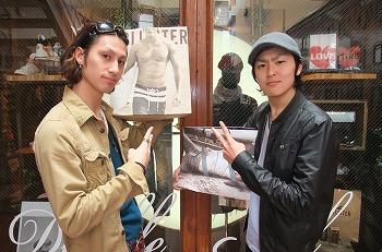 DJ Nori & Tohru Takahashi - 20 Years Of Strictly Rhythm Mixed By DJ Nori & Tohru Takahashi