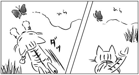 ねこ森-カラス1-1