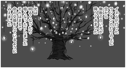 ねこ森1-29