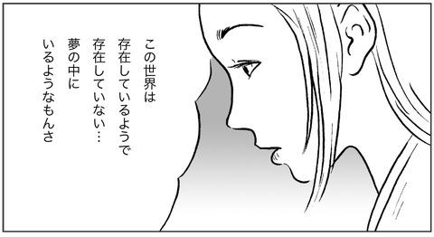 ねこ森-カラス7-1