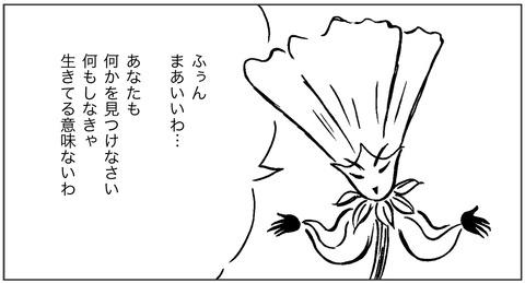 ねこ森3-15