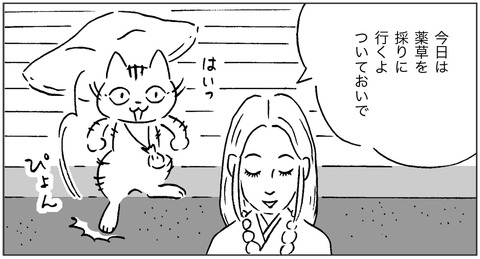ねこ森4-18