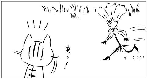 ねこ森3-2