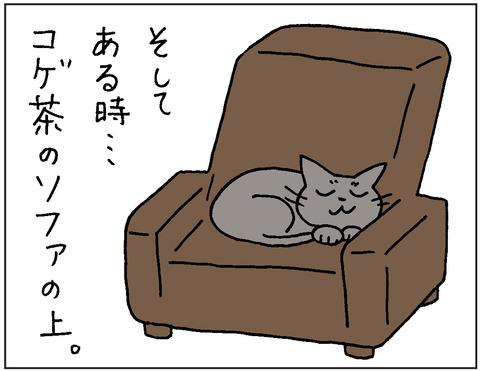 2016-0041