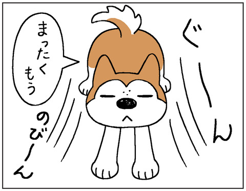 2017-00379