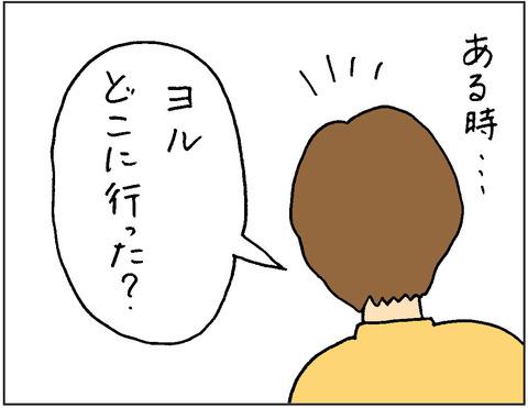 2016-0039