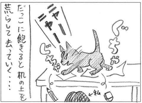 動物19-0169