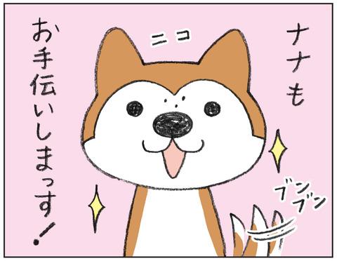 動物00533